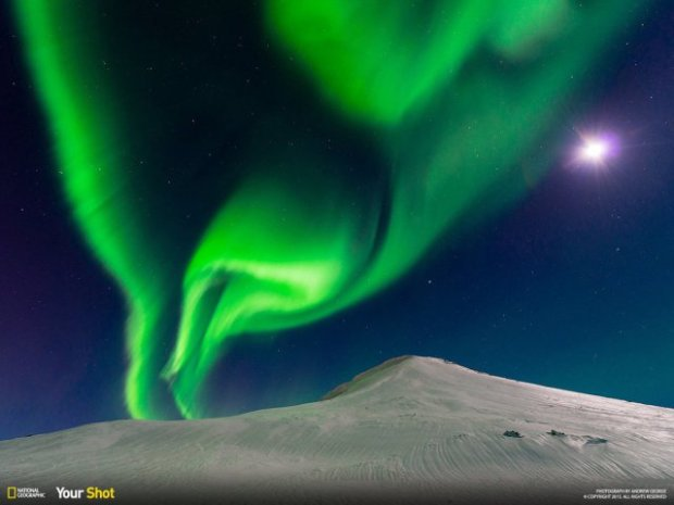 foto-your-shot-aurora-boreal-islandia